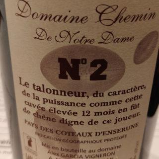 bouteille_vigneron-producteur-vins-rugby-vigne-degustation-cuvee-chardonnay-grenache-syrah-viognier-merlot-pressoir-apero-vendanges02
