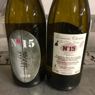 vigneron_n15-producteur-vins-rugby-vigne-degustation-cuvee-chardonnay-grenache-syrah-viognier-merlot-pessoir-vendanges-apero17